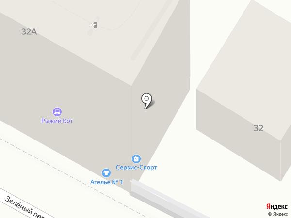 Атлас Люкс на карте Сочи