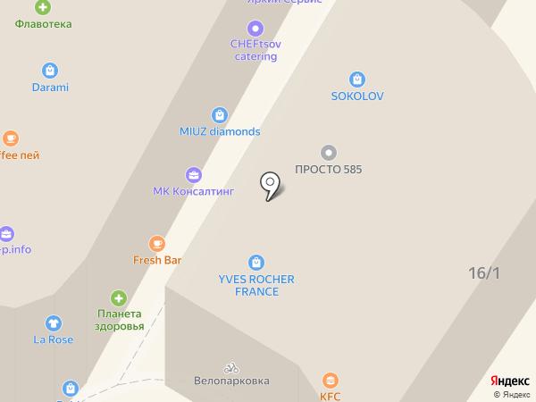 Диксис на карте Сочи