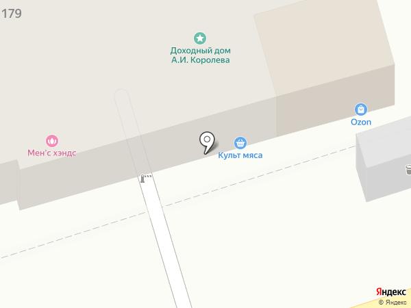 Дом кофе на карте Ростова-на-Дону