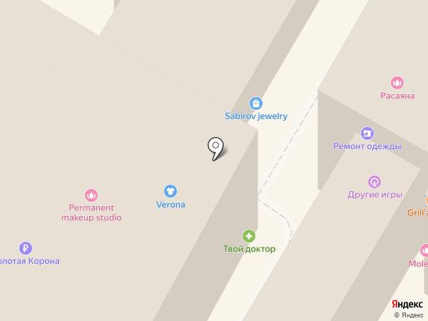Magniflex на карте Сочи