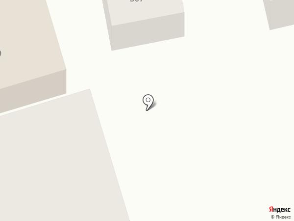 Скол Плюс на карте Батайска