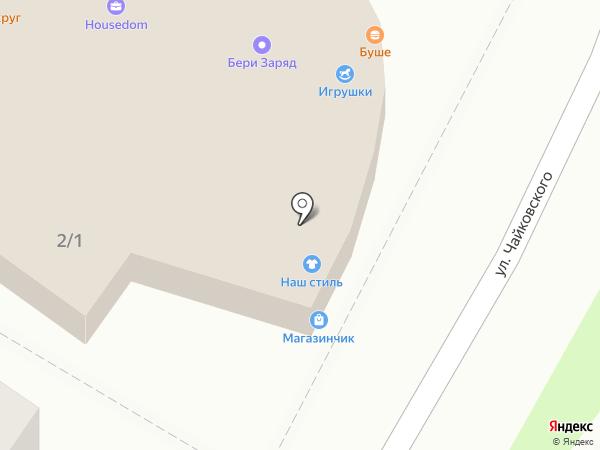 Магазин продуктов на карте Сочи