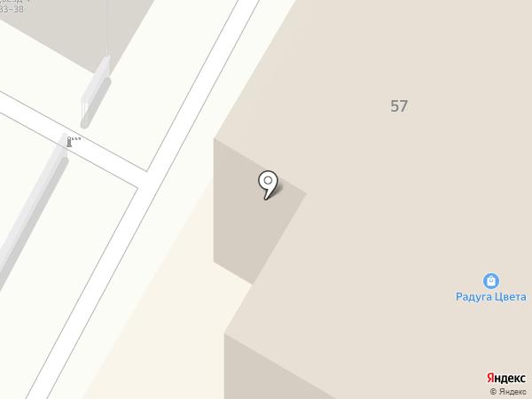 Центр паровых коктейлей на карте Сочи