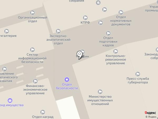 Министерство имущественных и земельных отношений, финансового оздоровления предприятий на карте Ростова-на-Дону