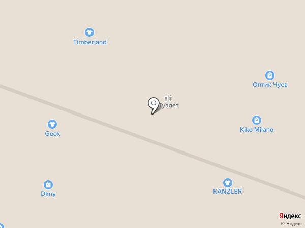 Kiko Milano на карте Ростова-на-Дону