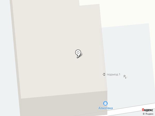 Стальная линия на карте Сочи