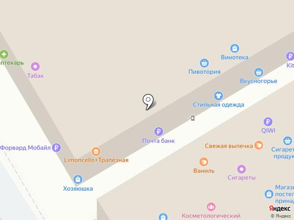 Банкомат, Почта Банк, ПАО на карте Сочи