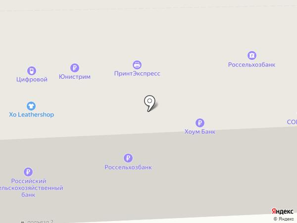 Принт-экспресс на карте Рязани