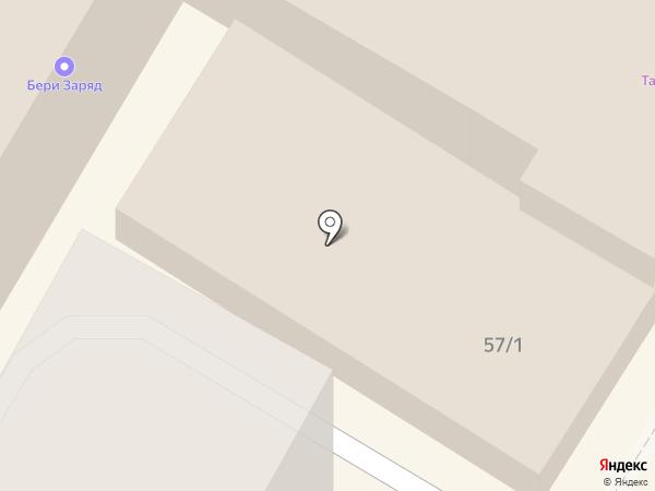 Премиум+ на карте Сочи