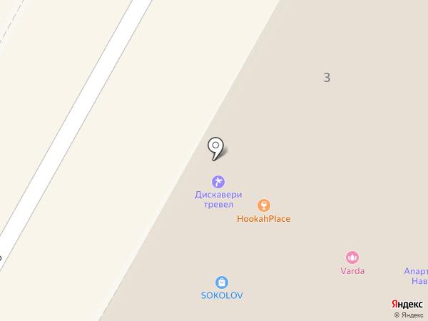 ДИСКАВЕРИ ТРЕВЕЛ на карте Сочи
