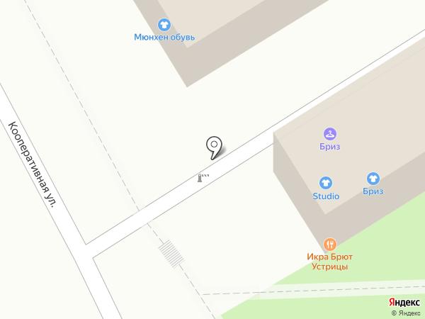 Карина на карте Сочи