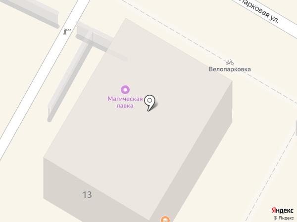 Витрина Экскурсий на карте Сочи