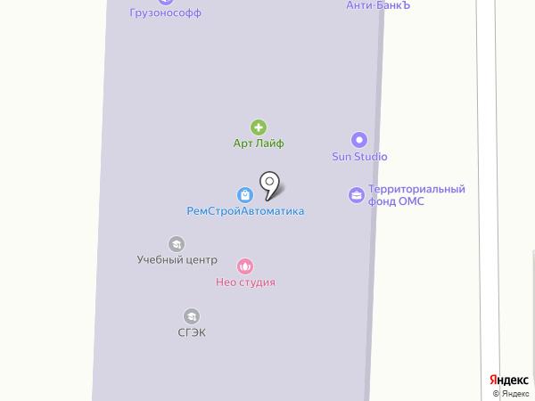 АЛЬТЕРНАТИВА на карте Сочи