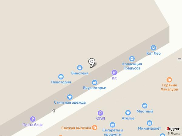Кофемания на карте Сочи