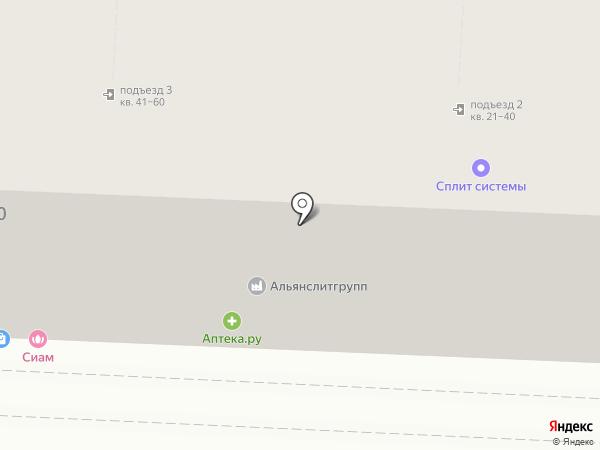 Зооцентр на карте Ростова-на-Дону