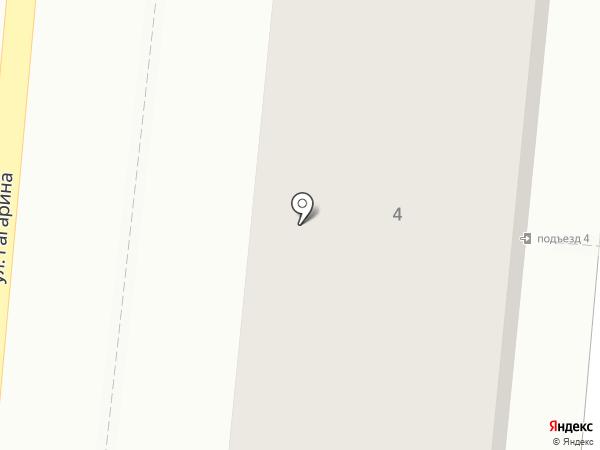 Магазин рыбной продукции на карте Сочи