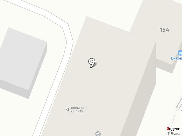 ВИП на карте Сочи