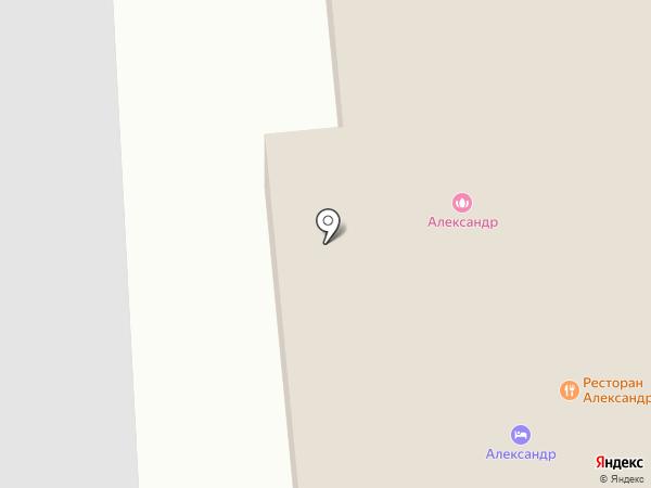 Александр на карте Батайска