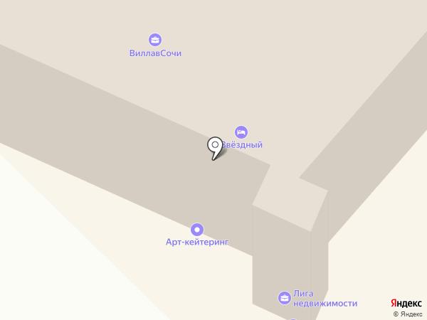 Добрыня на карте Сочи
