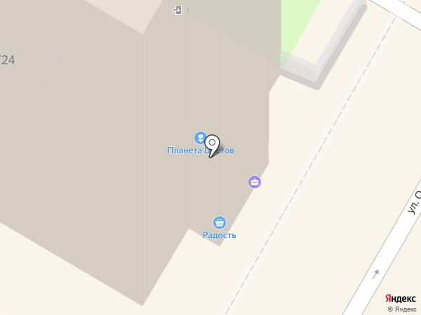 Радость на карте Сочи