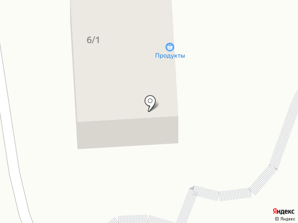 Дарлинг Алко на карте Сочи