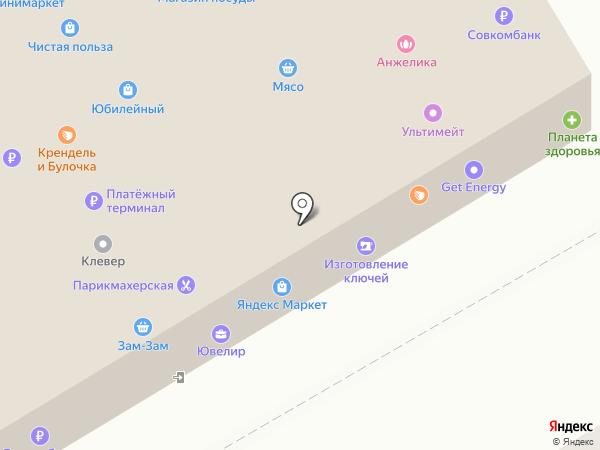 Ермолинские полуфабрикаты на карте Сочи