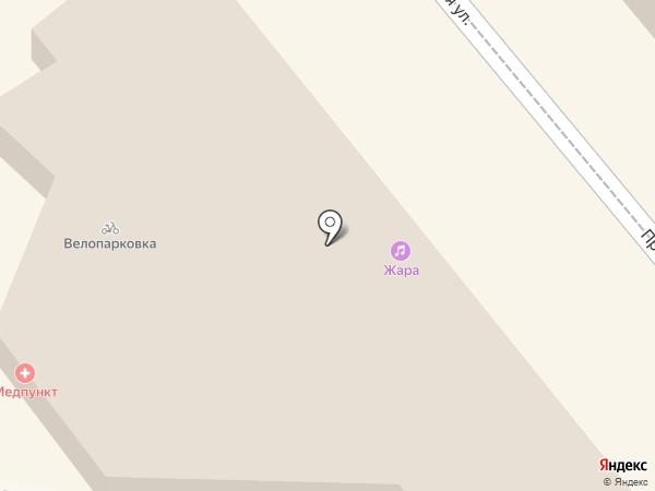 Manila Bum на карте Сочи