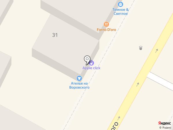 Apple Click на карте Сочи