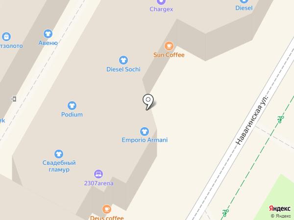 Armani collezioni на карте Сочи