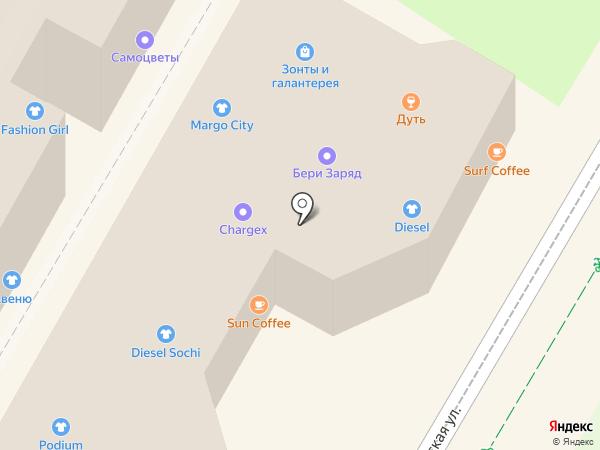 SUNCOFFEE на карте Сочи