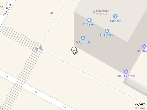 PIVBAR на карте Сочи