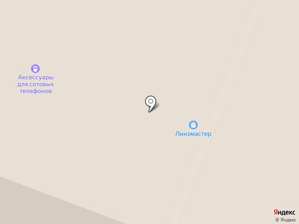 Линзмастер на карте Ростова-на-Дону