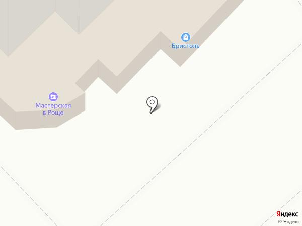Дом пива на карте Рязани