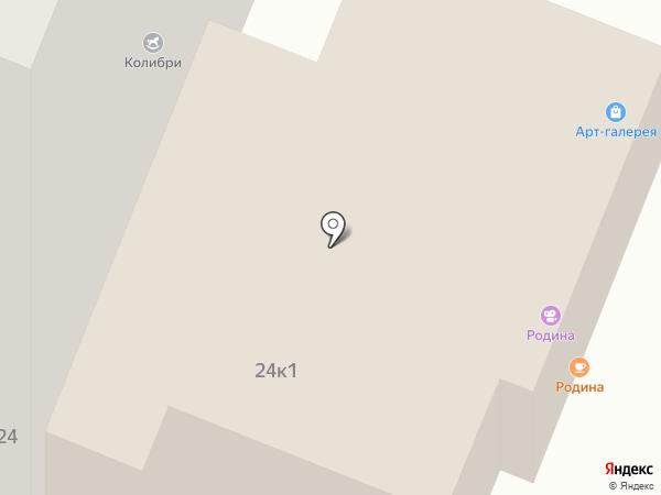 Ассорти на карте Сочи