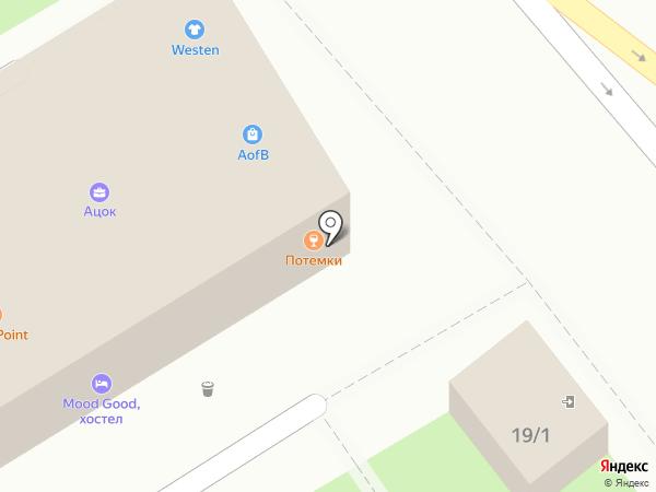 Акварель на карте Сочи