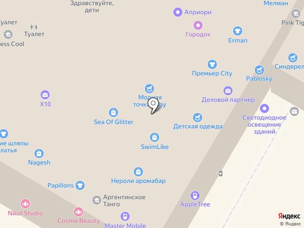 Sinta Gamma на карте Сочи