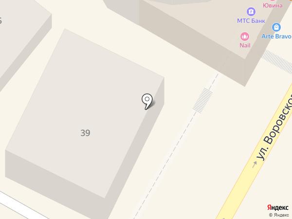 Мастерская по изготовлению ключей на карте Сочи