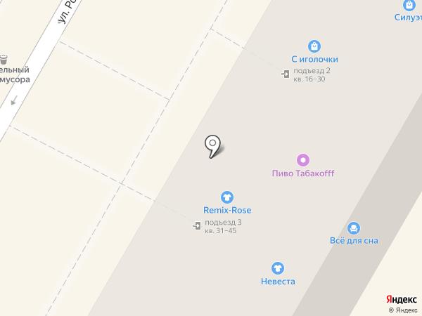 Kant на карте Сочи