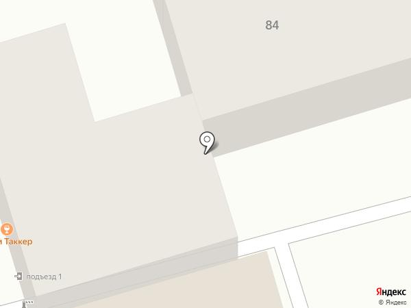 RnDexpo на карте Ростова-на-Дону