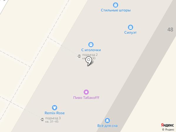 Major express на карте Сочи