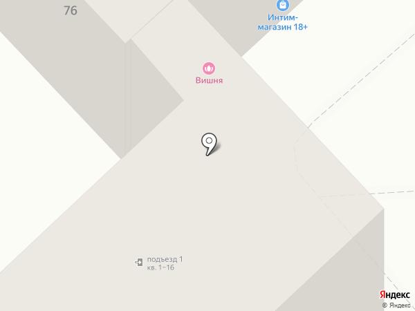 Рапид Сервис на карте Рязани