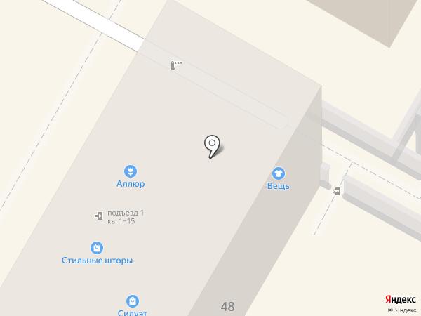 Puledro на карте Сочи