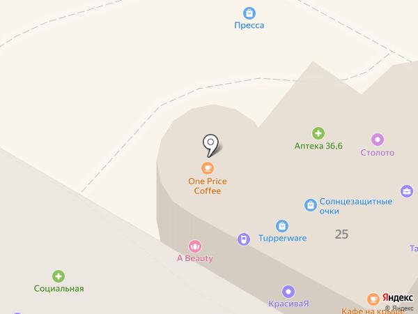 ReniDentia на карте Сочи