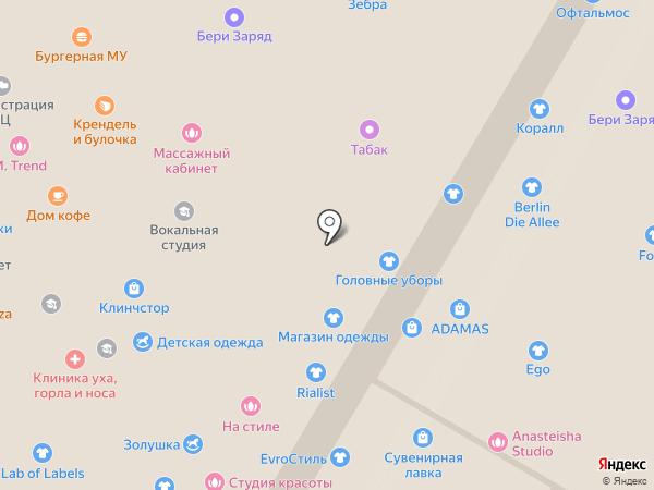 Юг-Текстиль на карте Сочи