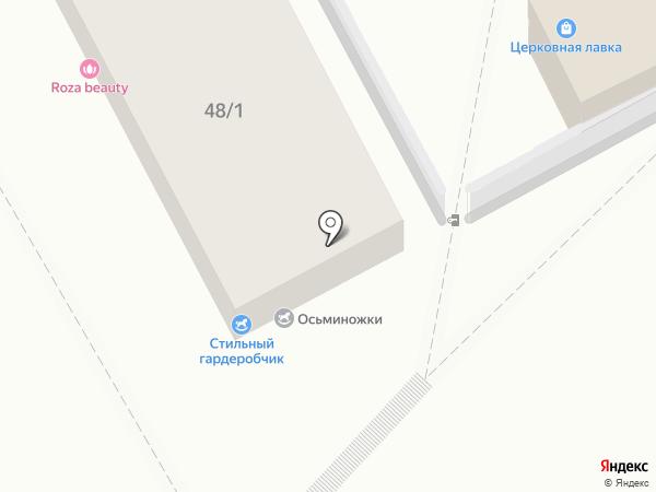 Магазин игрушек и детского питания на карте Сочи