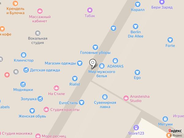 Лия на карте Сочи