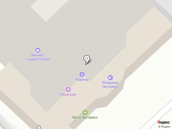 Строй-Стиль на карте Рязани