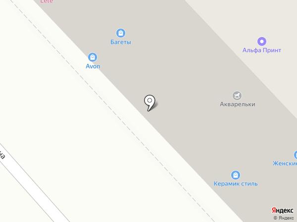 Belcosmetik на карте Рязани