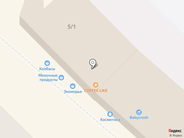 Счастье на карте Сочи