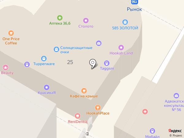 Каре на карте Сочи